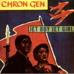 chron gen jet boy jet girl ep